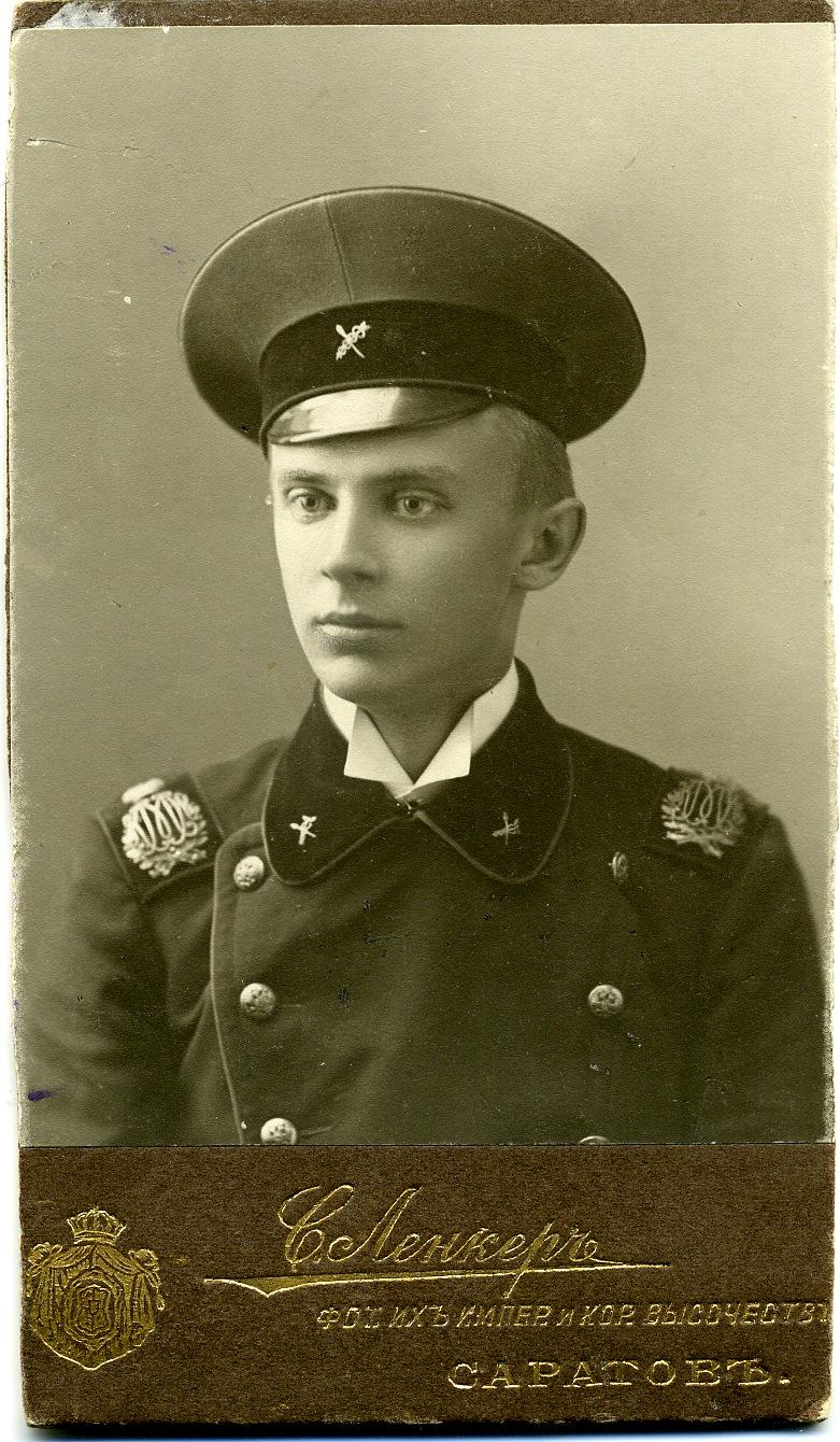 Константин Федин студент Московского коммерческого института
